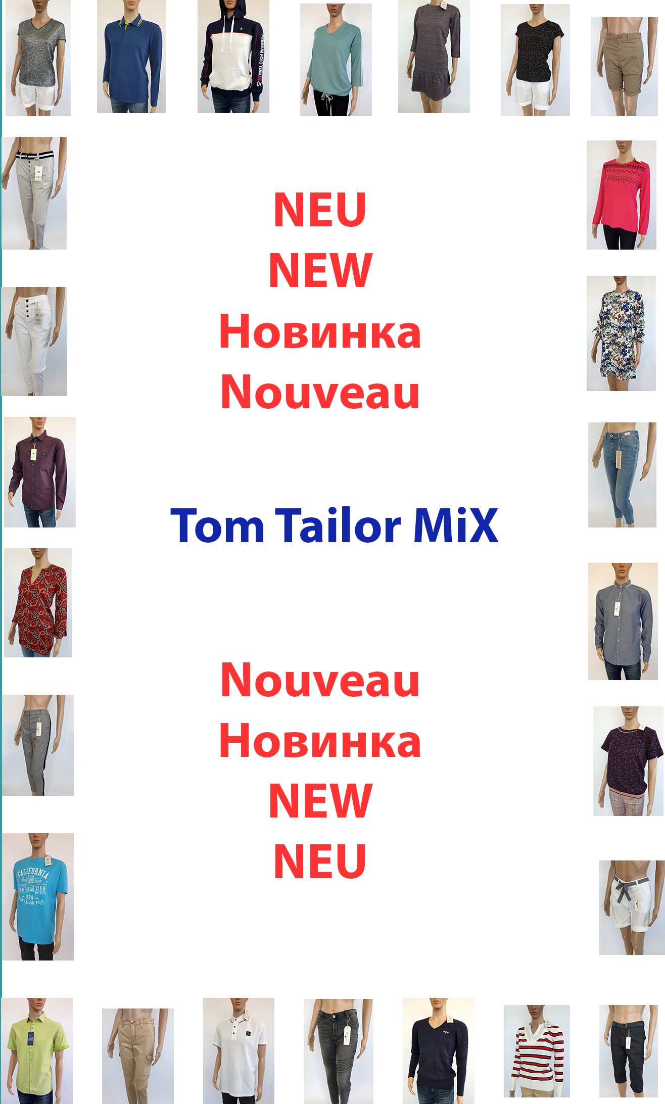 Tom Tailor MIX